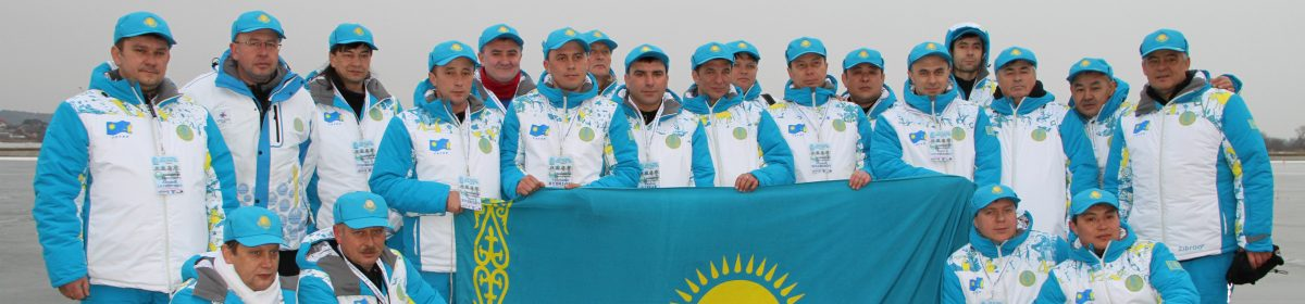 Federation of Sport Fishing of the Republic of Kazakhstan